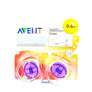 Avent sut 0-6 mdr. Transp.