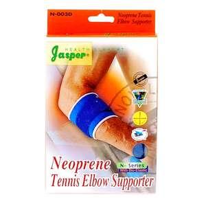 Jasper Neopren Tennisalbuebandage (XL)