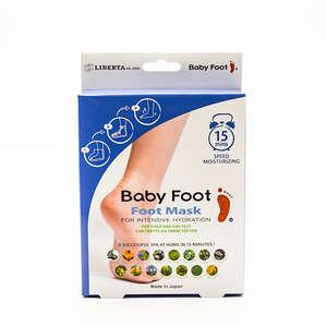 Baby Foot Foot Mask